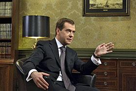 Бюджет. Медведев расскажет лично