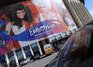 """""""Евровидение-2009"""". Грипп, проститутки, бездомные"""