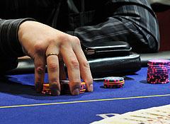 К казино снисхождения не будет