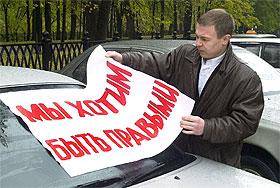Правый руль запретят