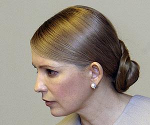Юлия Тимошенко распустила волосы. Фото