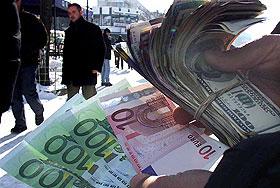 Сезон охоты на валюту закрыт
