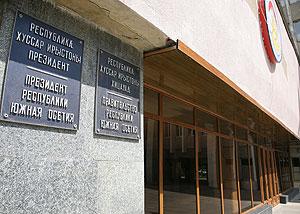 Южная Осетия без премьера
