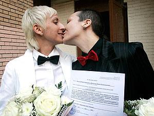 Определение брака