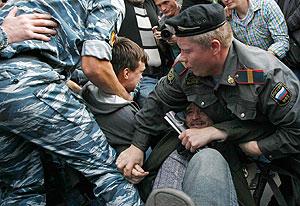 Протест с задержанием