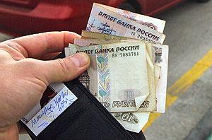 ЦБ поставил рамки рублю и инфляции