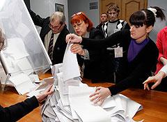 Выборы 2010