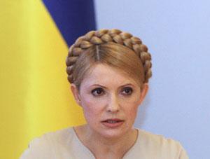 Тимошенко под суд?
