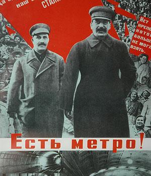 Со Сталиным и без него