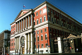Власти Москвы: рейтинг доходов