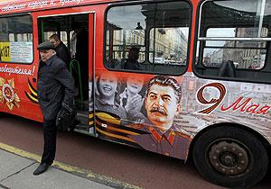 Защищая Сталина