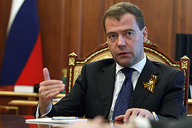 Медведев: два года на посту президента