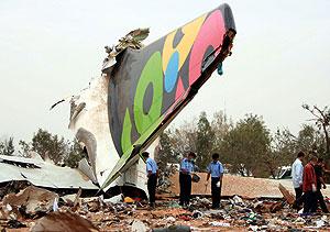 Авиакатастрофа в Триполи. Фото