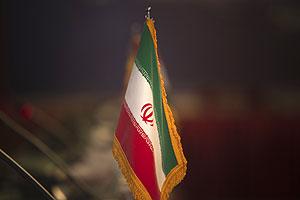 Иран: соглашение с оговорками
