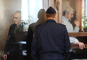Дело Ходорковского: жалоба без удовлетворения