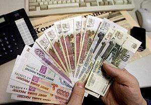 Отследить каждую банкноту