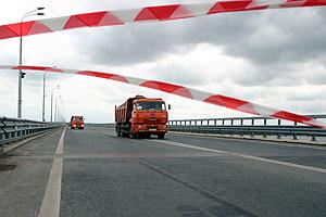 Открыть мост