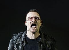 Серьезный удар для U2