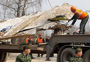 Катастрофа Ту-154: версия об ошибке