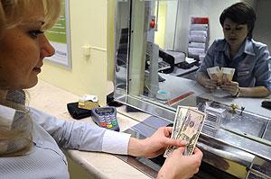 Рубль потеснил доллар и евро