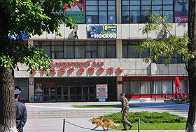 Расследование теракта в Ставрополе