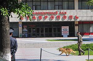 Теракт в Ставрополе: поиски женщин