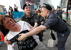 События на Триумфальной: наказания и извинения