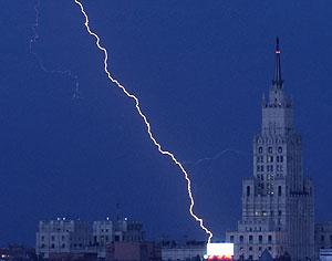 Москву ждут грозы, дождь и град