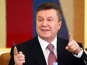 Янукович как действующий президент