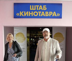 """""""Российское кино есть, вот что поразительно"""""""