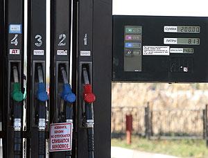 Бензин притормозил на максимуме