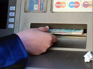СКП в деле о похищенных кредитках