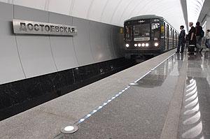Новые станции, новые поезда
