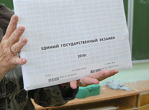 Россия подвела итоги ЕГЭ