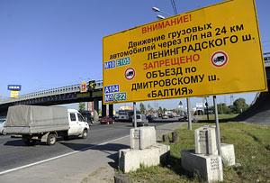 """""""Не добраться до """"Шереметьево"""", жалуются люди"""""""