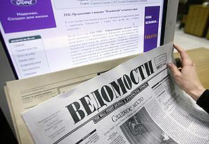 """"""",""""www.interfax.ru"""