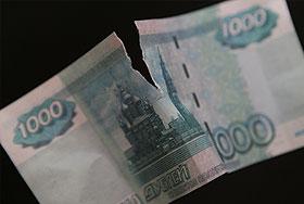 МВФ обеспокоен бюджетом России
