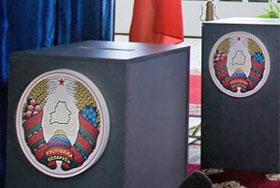 Выборы в Белоруссии: движение начинается