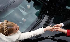 Аудитом по Тимошенко