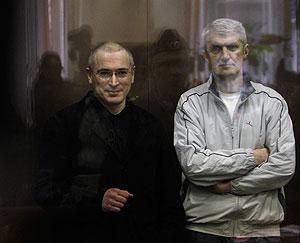 Срок для Ходорковского