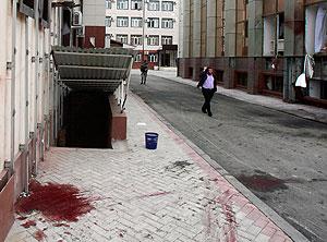 Кто атаковал парламент Чечни
