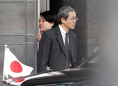 Япония отзывает посла