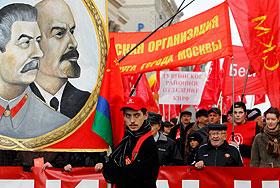 Коммунисты отметили праздник