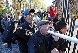 Киргизская неопределенность