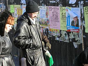 """""""Дискредитация партии"""""""