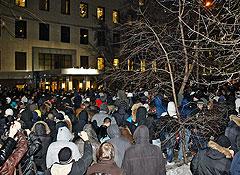 Фанаты перекрыли Ленинградку. Фото