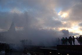 Фанаты прошлись по Москве. Фото