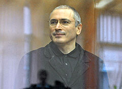 Дело Ходорковского: приговор отложили