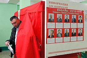 Выборы в Белоруссии. 280vi