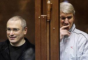 Ходорковского признали виновным. Фото